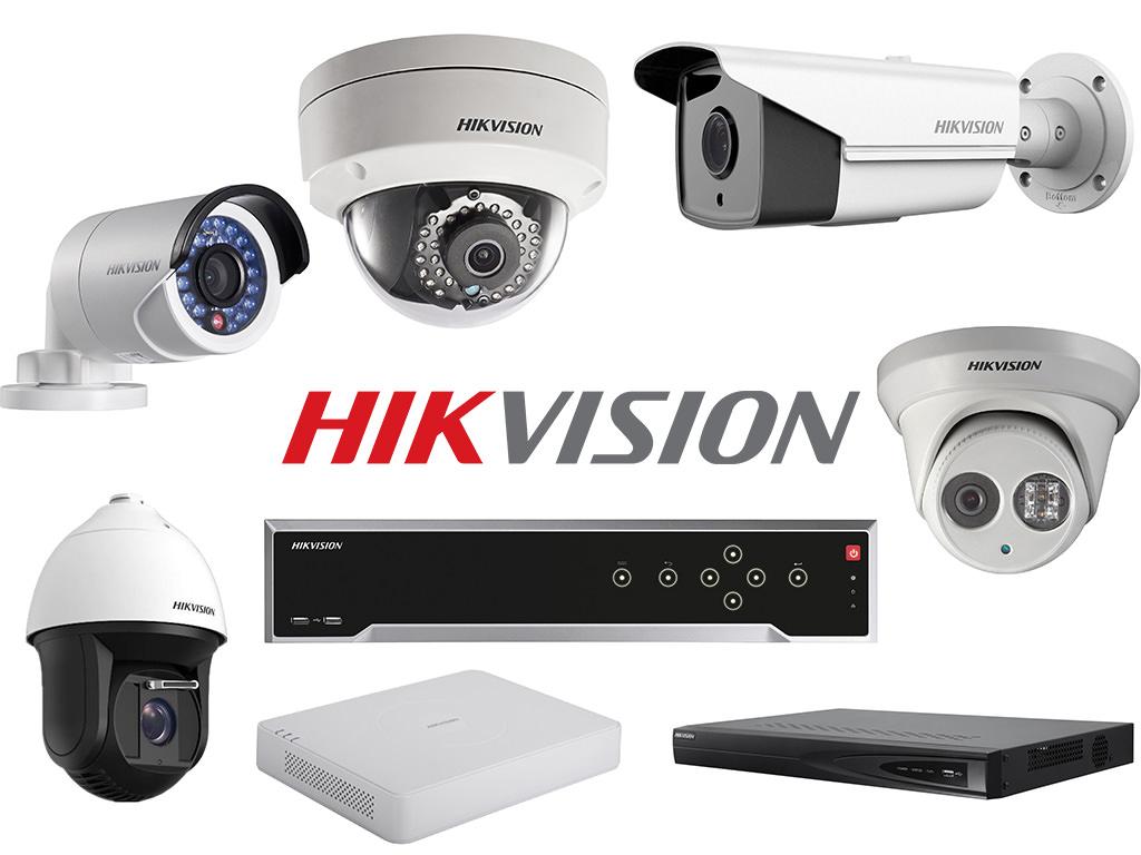HK Vision CCTV Installers | Allcomms Telecom